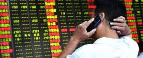 Borsa Cina